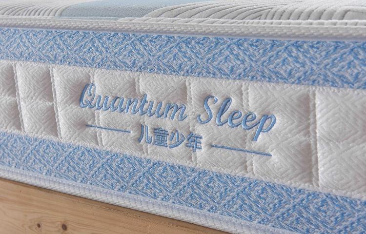 湘潭中国品牌量子床垫制作报价 欢迎来电 睡王床垫供应