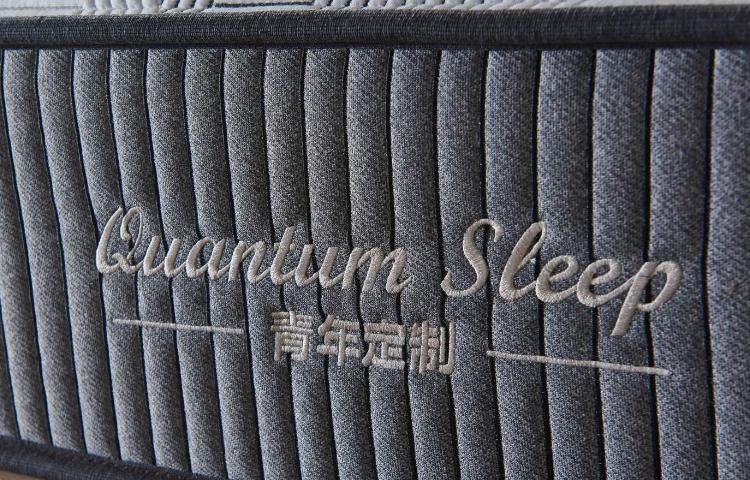 韶山订做量子床垫要多少钱,定制床垫