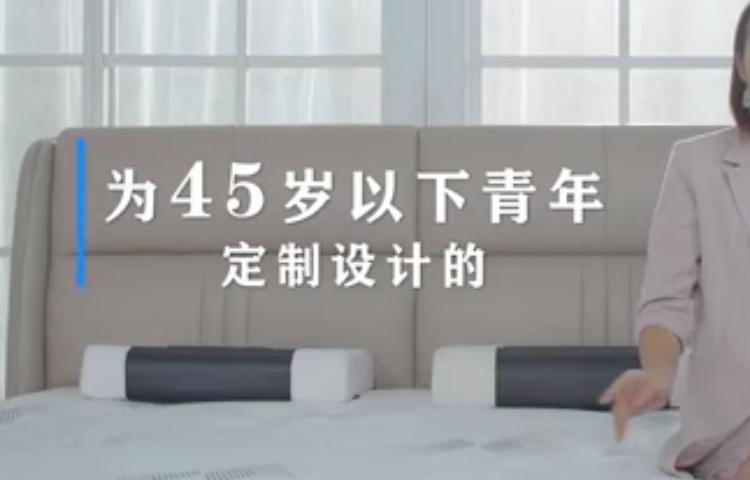 广州网上定做量子床垫费用 服务为先 睡王床垫供应