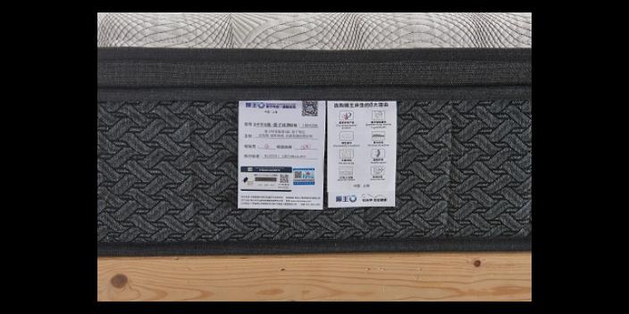 无锡定制床垫价格 信息推荐 睡王床垫供应