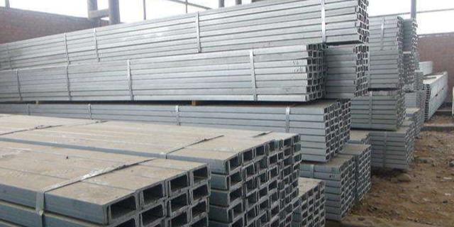 佛山品質槽鋼經銷商 有口皆碑「佛山市昌勁鋼鐵貿易供應」