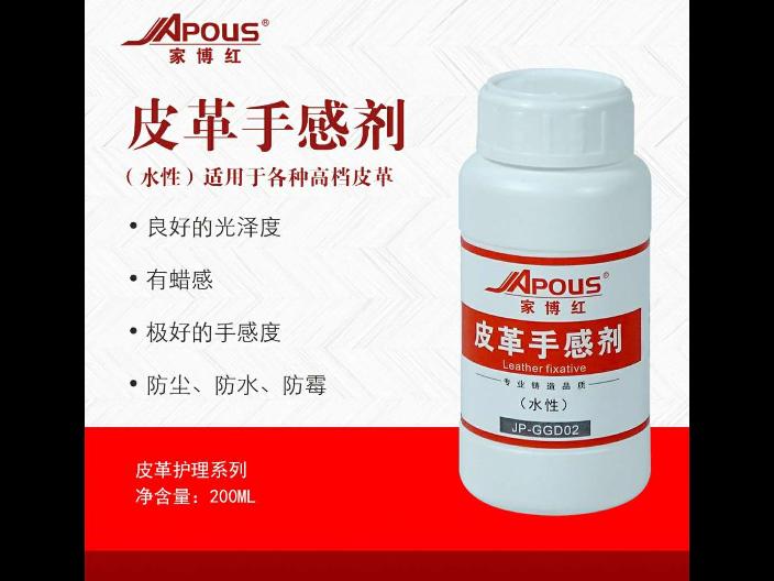 广东五金家具美容哪家好 欢迎咨询「广东顺德家博红新材料供应」