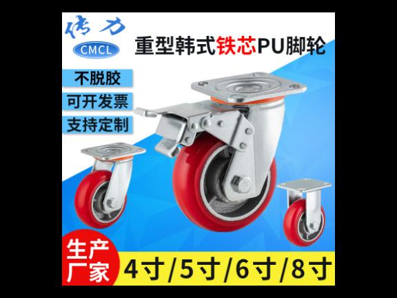佛山榨汁机万象轮哪家实惠 欢迎来电「佛山市传力脚轮供应」