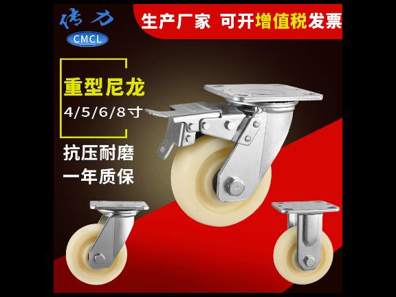 佛山自動化設備萬向輪批發廠家 推薦咨詢「佛山市傳力腳輪供應」