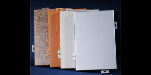 佛山内墙铝单板公司 佛山市金富利金属科技供应