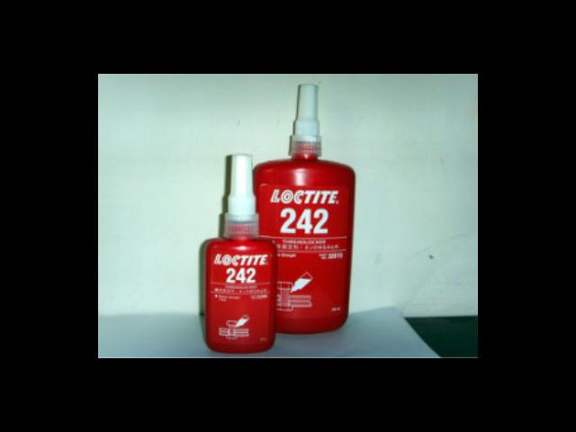 合肥美国道康宁DC3145胶水代理厂家 贴心服务 东莞市富利来电子供应
