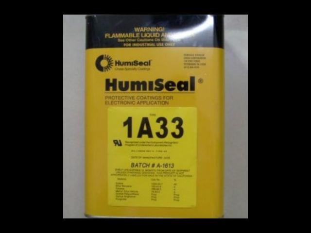 美国Humiseal1B51NS胶水批发厂家 欢迎咨询 东莞市富利来电子供应