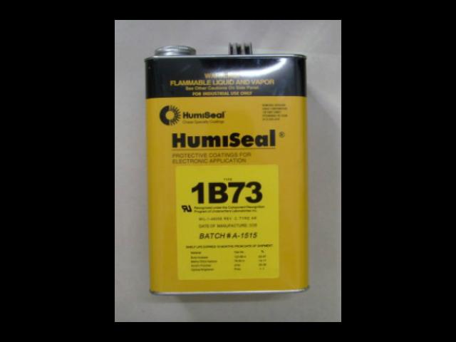 汕头大量回收HUMISEAL三防胶1B73EPA「东莞市富利来电子供应」