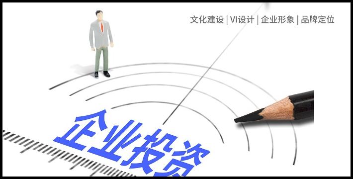 金华企业行为设计费用 上海复为品牌策划供应