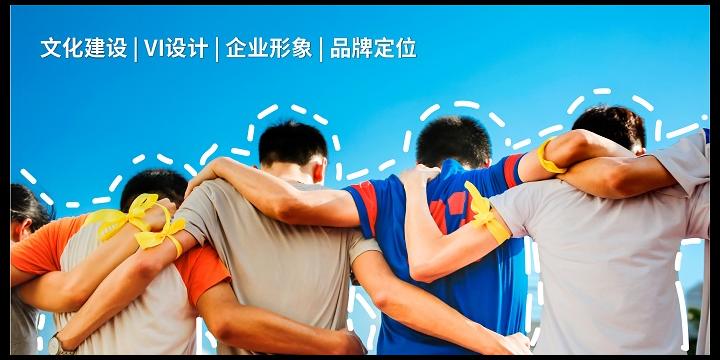 济南企业精神文化建设公司