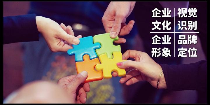 扬州企业思想理念建设价格