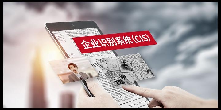 上海企业导向建设费用