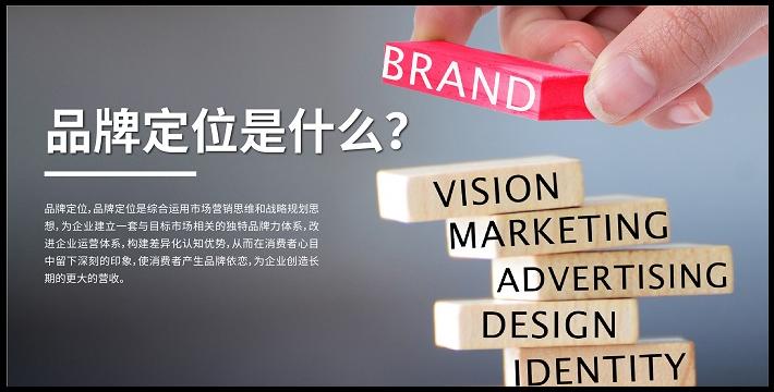 湖州品牌通路形象設計公司 上海復為品牌策劃供應