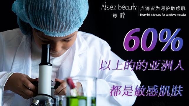 上海凤舞九天生物科技有限公司