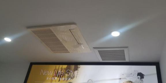 金东区中央空调售后服务好 信息推荐「金华市感屋电器供应」
