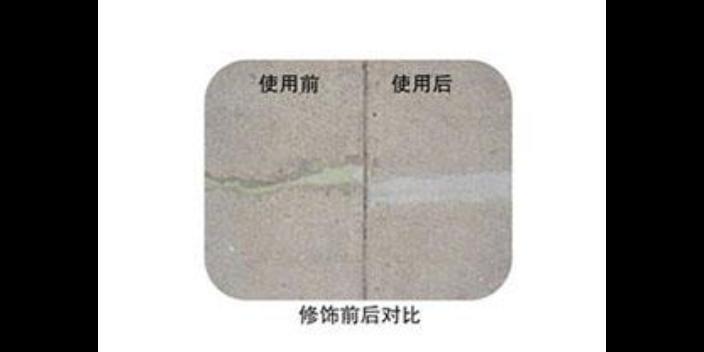 杭州軌道破損修補哪家好 上海高路國際貿易供應