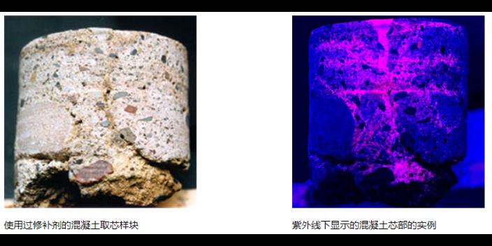 上海熱電廠爐體裂縫修補哪家好「上海高路國際貿易供應」