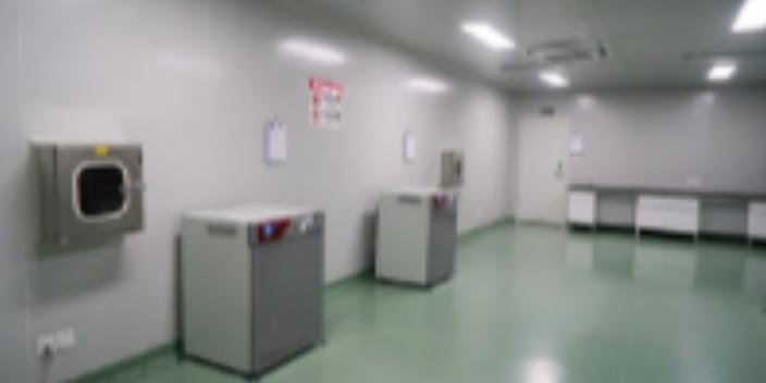 江苏医疗器械环氧乙烷灭菌解析