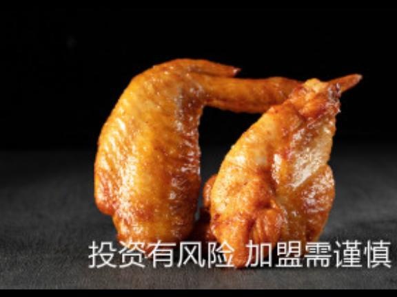 河源要代理小吃价格「广东家乐餐饮管理供应」