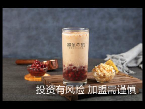 江门想加盟奶茶多少钱 广东家乐餐饮管理供应