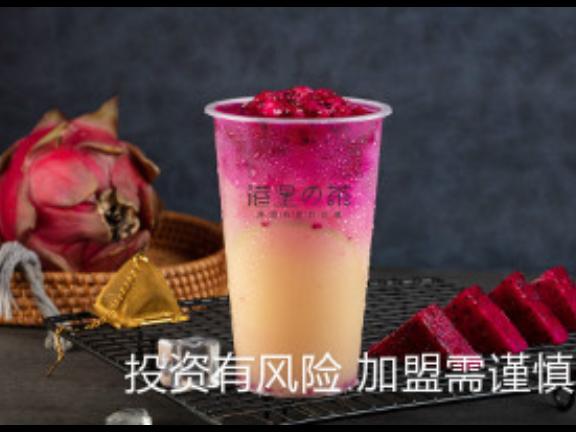 江门要加盟奶茶费用「广东家乐餐饮管理供应」