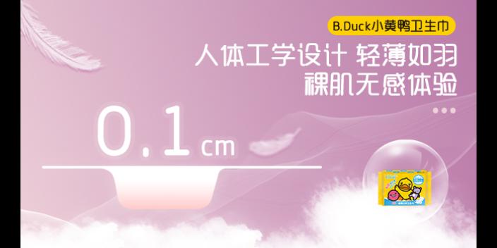 山西姨妈巾卫生巾保存方法「广东利信科技供应」