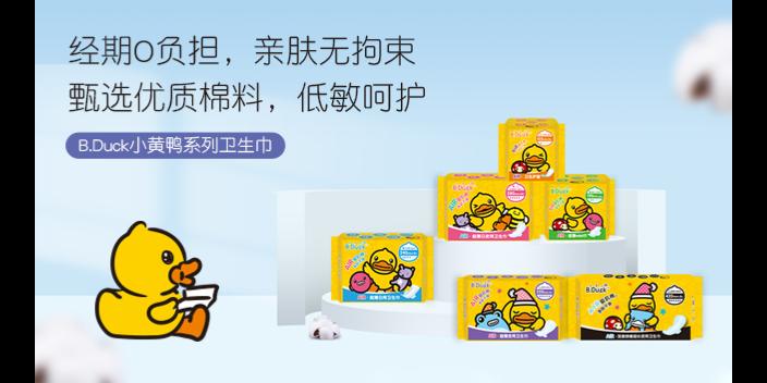 貴州棉質衛生巾采購「廣東利信科技供應」