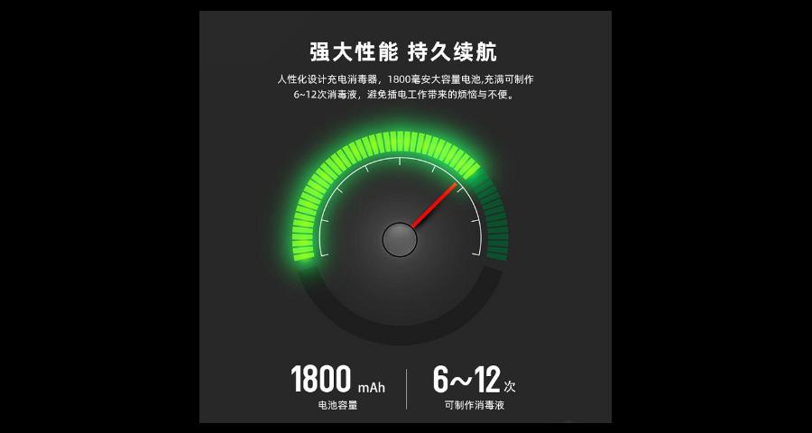 广州消毒液制造机规格 诚信经营 广东艾瑞克林科技供应
