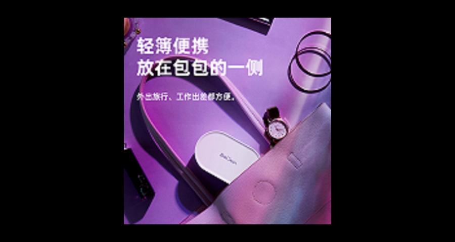 中山隐形眼镜清洗器报价多少钱 欢迎咨询 广东艾瑞克林科技供应