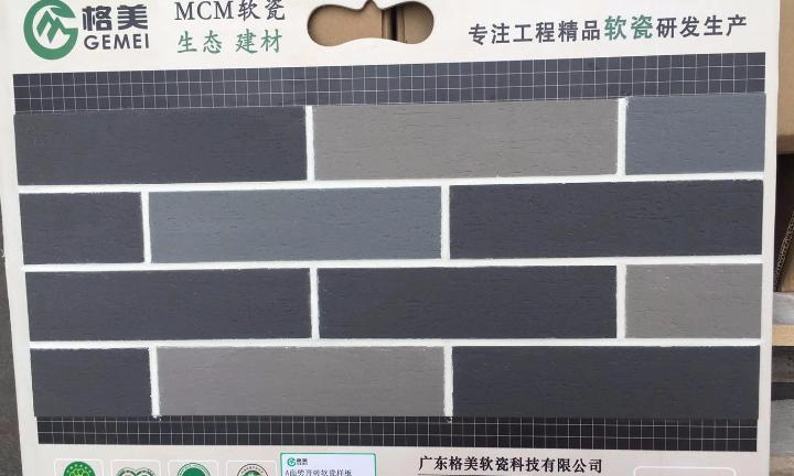 四川柔性仿石材厂家 铸造辉煌 广东格美软瓷科技供应