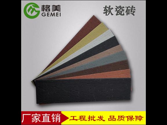 北京外墙柔性石材哪里能买到 和谐共赢 广东格美软瓷科技供应