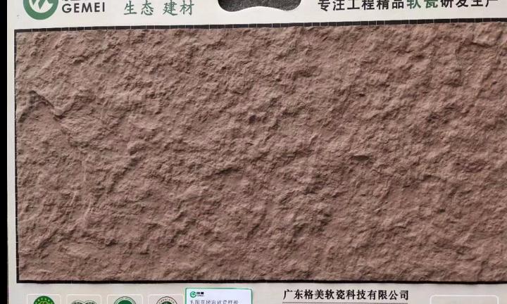 四川柔性石材生产线 贴心服务 广东格美软瓷科技供应