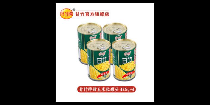 贵阳红腰豆罐头