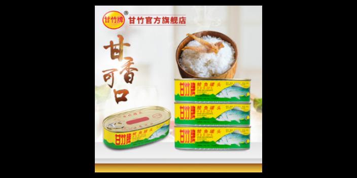 河北鯽魚罐頭