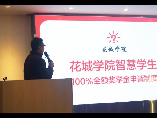 广州2020年学历提升哪家正规 诚信互利「广东花城职业培训学院供应」