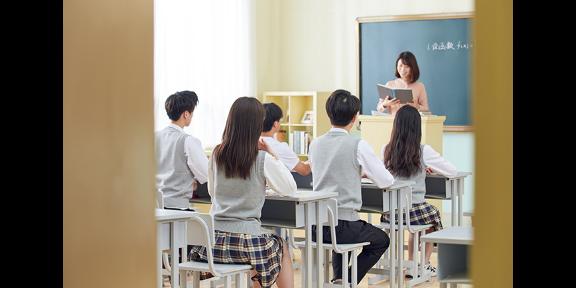 广东报名高中教师资格证费 欢迎来电 广东花城职业培训学院供应