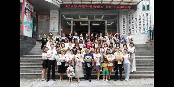 佛山高职教师资格证报名网 推荐咨询 广东花城职业培训学院供应