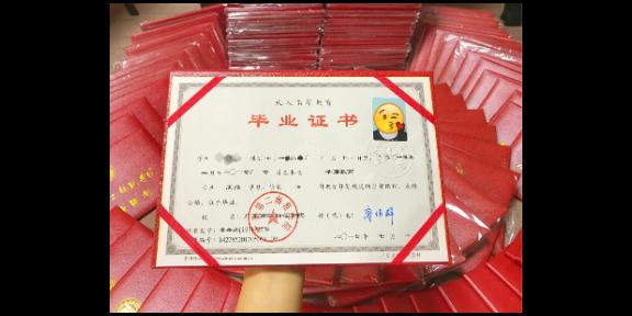 梅州2021年高中教师资格证报名要求 来电咨询 广东花城职业培训学院供应