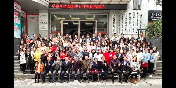 广州考初级教师资格证哪家专业 欢迎咨询 广东花城职业培训学院供应