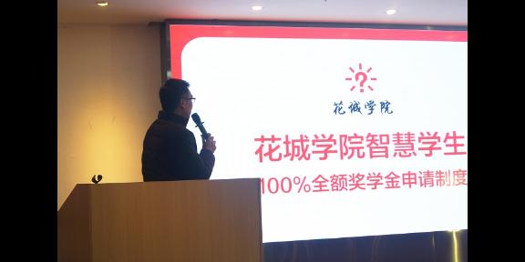 广州报考初级教师资格证哪家好 诚信服务 广东花城职业培训学院供应