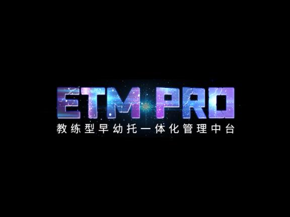山西幼教教育培训中心设计 广州六米网络科技供应