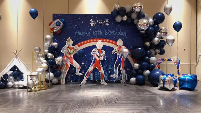 廣州小型生日派對布置要布置多少錢 推薦咨詢「廣州私人定制活動策劃供應」