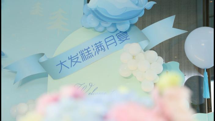 中山主题派对公司 广州私人定制活动策划供应