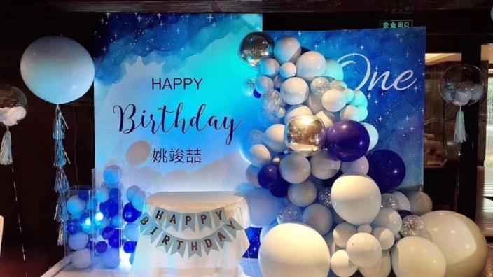 東莞戶外生日派對布置多少錢 推薦咨詢 廣州私人定制活動策劃供應
