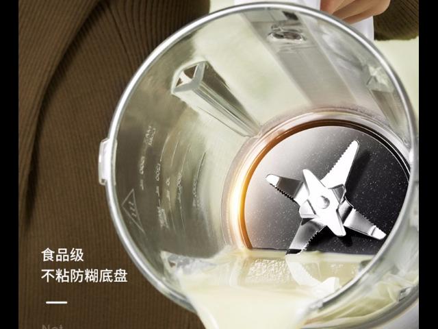 河南破壁机订购 来电咨询「广东唐仁实业供应」