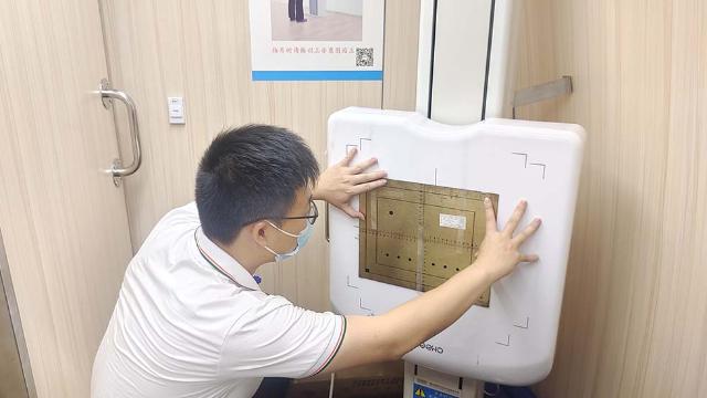 惠州放射衛生檢測與評價要求,放射衛生檢測