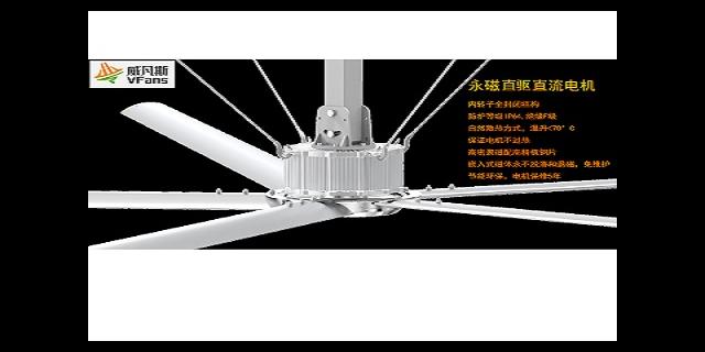 广东绿色大型风扇生产厂家 服务为先 广东永丰智威电气供应