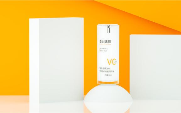 上海好用的维C精华液排行榜,维C精华液