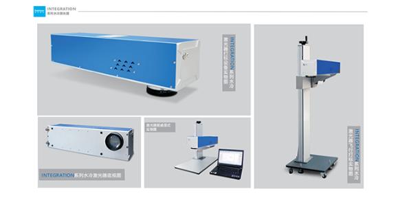 五金激光打標機價錢 歡迎咨詢 深圳市格鐳激光科技供應