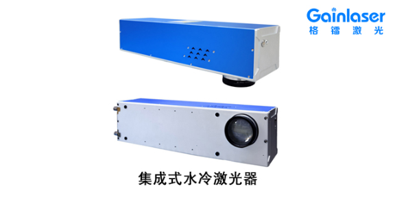全固态纳秒绿光激光器生产厂家 欢迎咨询 深圳市格镭激光科技供应